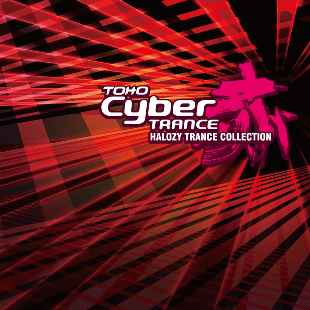 TOHO Cyber TRANCE 赤